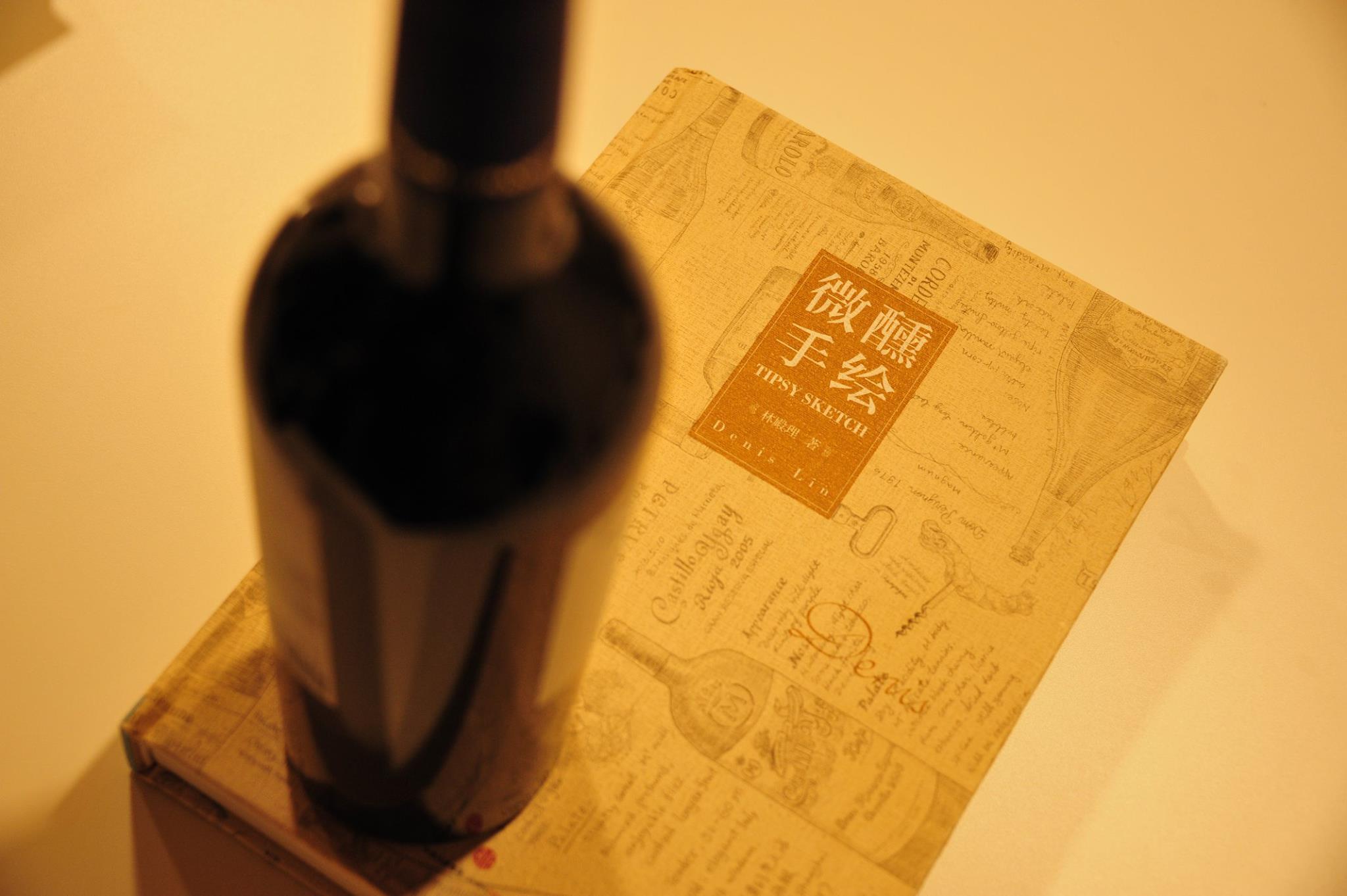 Comunicare il Vino