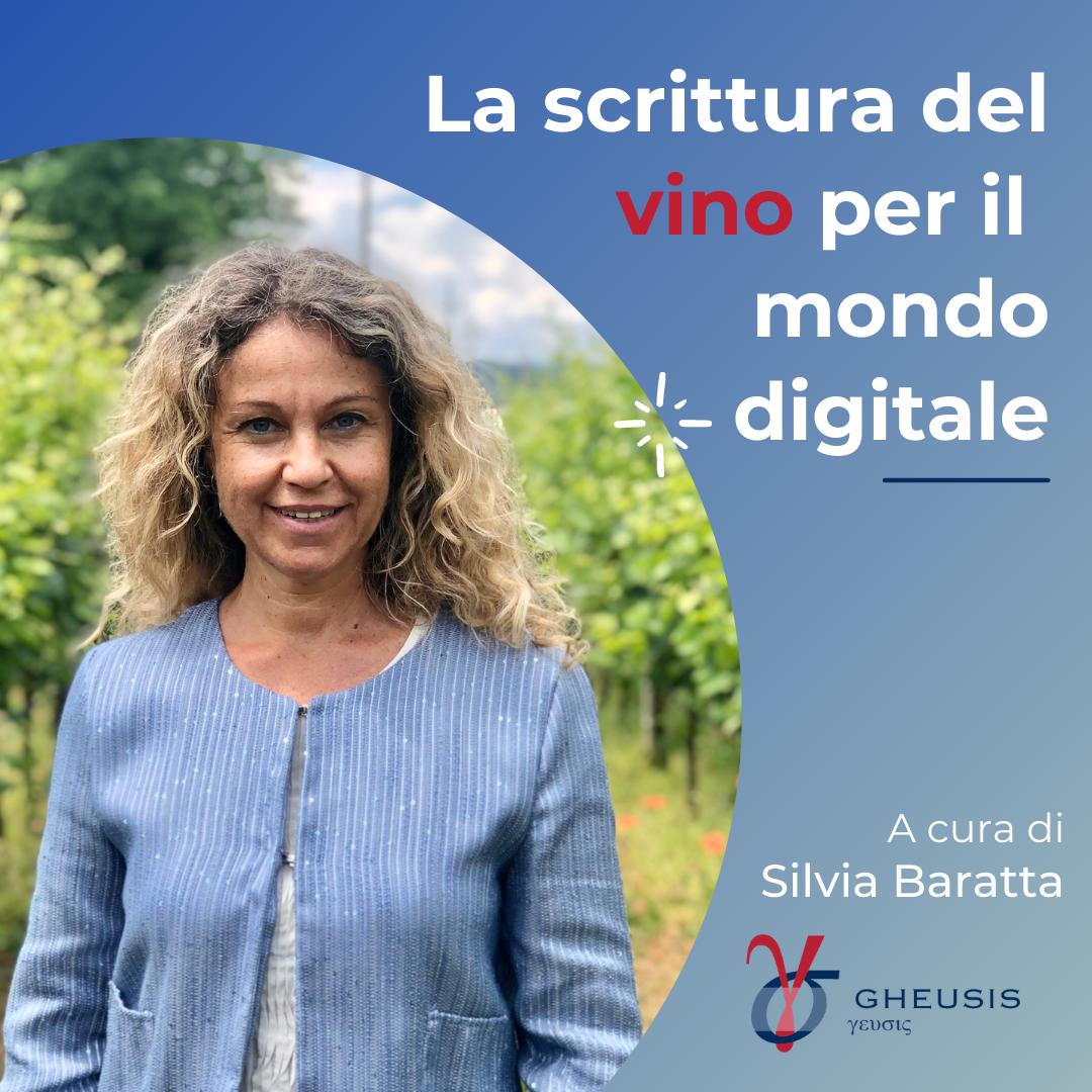 La scrittura del vino per il mondo digital